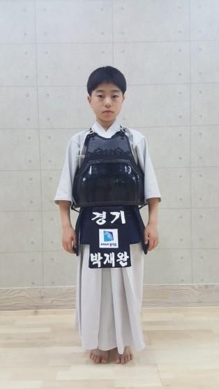 제 1회 시도대항 및 제20회 전국 초등학교검도대회