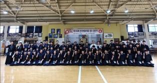 제100회 전국체육대회 (검도)결단식 겸 합동연무