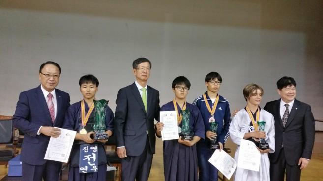 제 16 회 회장기 전국초등학생 검도대회