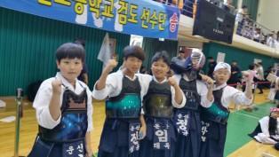 제19회 전국초등학생 검도대회 출전팀
