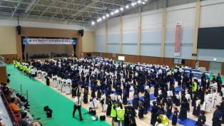 제1회 청송군수기 검대대회 참가사진