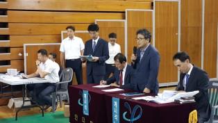 제20회 용인대학교 총장기 전국 중.고등학교 검도대회