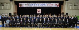 제60회 춘계 전국중고등학교검도대회