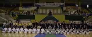 제21회 용인대학교 총장기 전국중고등학교검도대회