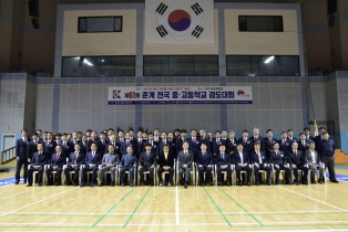 제61회 춘계 전국중고등학교검도대회