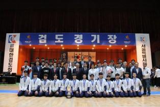 전국체육대회 서울 종합우승!!
