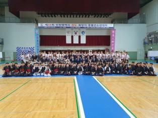 [대회소식] 제44회 인천광역시 검도 회장기 종별선수권대회