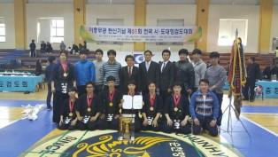 이충무공 탄신기념 제51회 전국시.도대항검도대회
