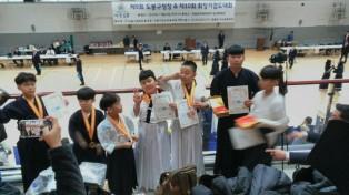 제9회 도봉구청장기 검도대회 현인검도관 출전!!