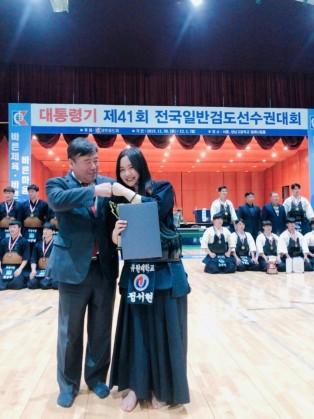 2019 대통령기검도대회 유원대학교 정서현선수
