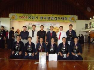 2003_봉림기