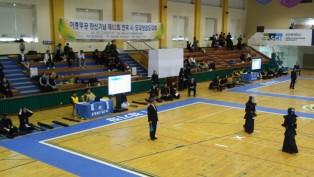 이충무공탄신기념 제 52회 전국 시도대항검도대회