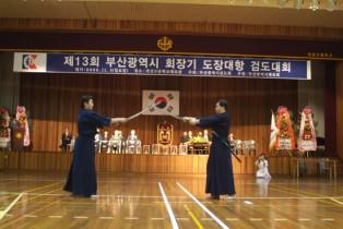 제13회 회장기대회_5