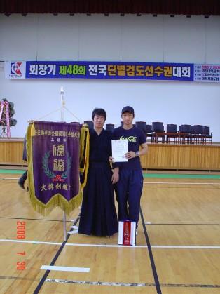 제48회 전국 단별 검도선수권대회