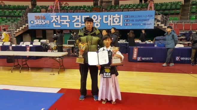 초등부 국심검도관 김민관 우승!