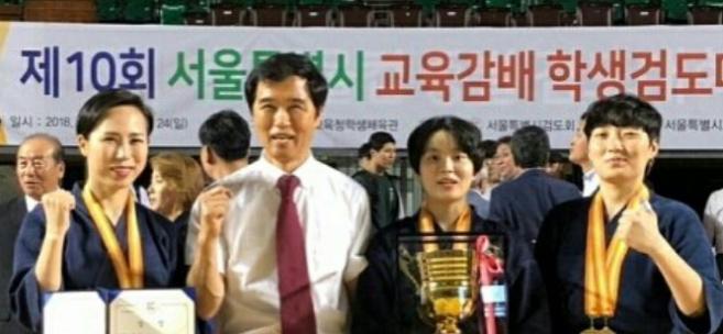 서울컵 단체전 우승