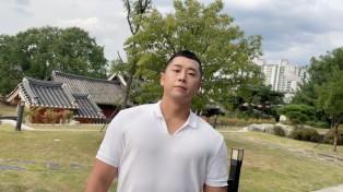 조진용 검도유튜브 JOAH JO