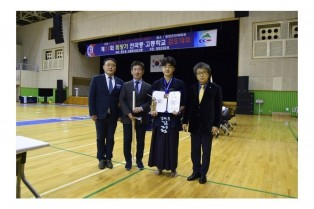 제29회 회장기 전국 중.고등학교 검도대회