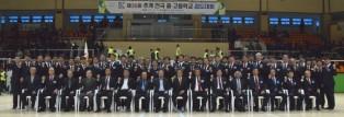 제36회 추계 전국중.고등학교검도대회