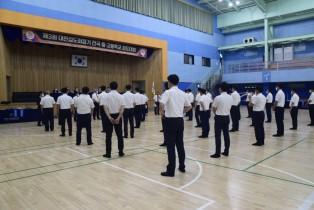 제3회 대한검도회장기 전국중고등학교검도대회