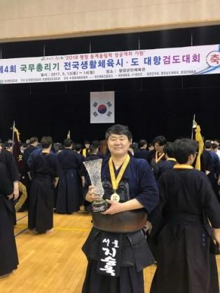 제4회 전국생활체육시도대항 검도대회 중년부 단체전 우승