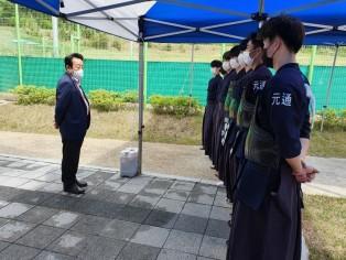 제4회 대한검도 회장기 중.고 검도대회