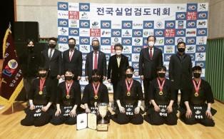 제25회 춘계전국실업검도대회(남자부단체전)