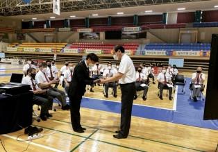 제6회 회장배 전국실업검도 선수권대회