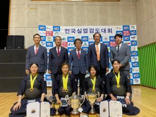 제6회 회장배 전국실업검도 선수권대회(여자부 단체전)