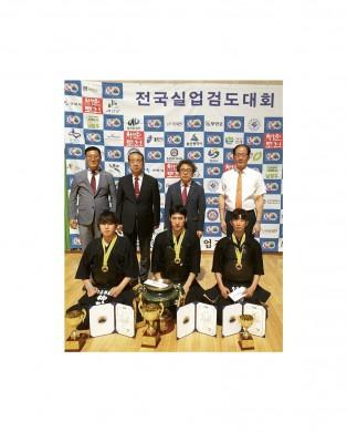 제6회 회장배 전국실업검도 선수권대회(남자부 개인전)