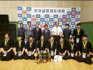 제6회 회장배 전국실업검도 선수권대회(남자부 단체전)