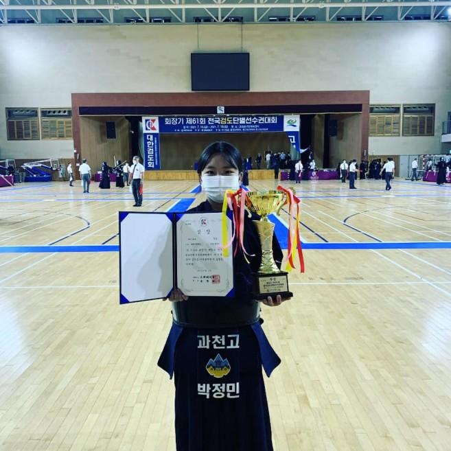 국대상비군 박정민 우승~