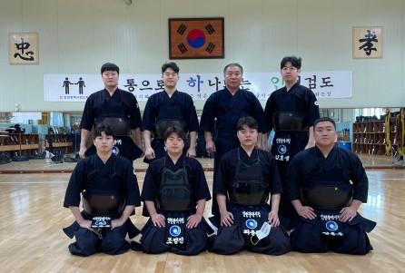 인천광역시청 검도실업팀