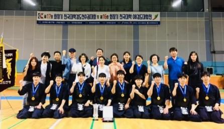 용인대학교 검도실업팀