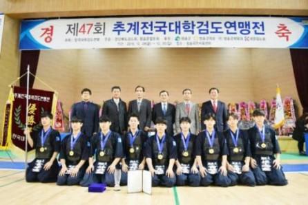 조선대학교 검도실업팀