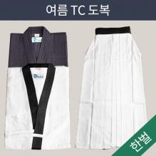 [여름용] 비파비지 TC 도복