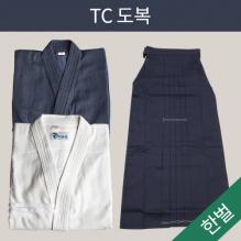 TC 도복 - 한벌
