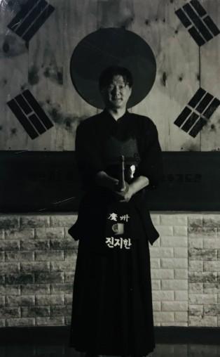 대한검도회 광주검도관 관장님 사진