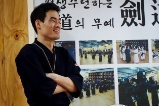 진접 예당검도관 관장님 사진